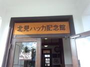 2013.06-043.jpg