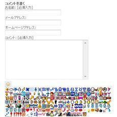ブログの絵文字.JPG